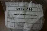 Фильтр вентиляции гидробака 01576026 GROVE