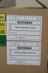 Фильтр воздушный 03316343 и 03316344 GROVE